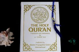 The Holy Qur'an is the central text of Islam, and it is viewed by Muslims as direct words from Allah (Photo Courtesy of Wikimedia Commons via Google Images)